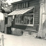 Магазин Ткани. Фото из архива Надежды Чувиной