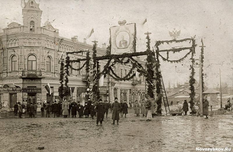 Подготовка к празднованию 300-летия Дома Романовых в Новозыбкове