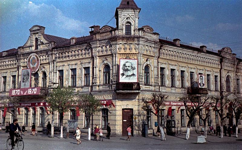 Новозыбков. 100-летие со дня рождения В.И.Ленина. Фото: Е.Гейдельберг