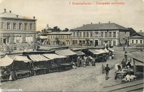 Северная часть Базарной площади в Новозыбкове. Открытка начала XX века