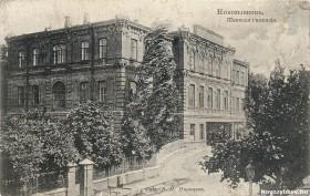 Новозыбковская женская гимназия (открытка начала XX в.)