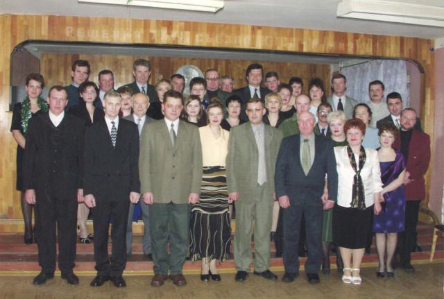 Коллектив СМУ в  2004 году