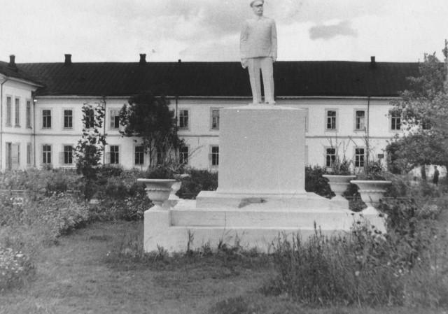 Вид на институт, 1950 г.