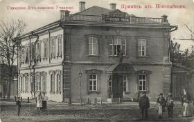 Городское двухклассное училище (впоследствии ставшее трехклассным)