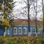 Здание школы им. Петра I (современный вид)