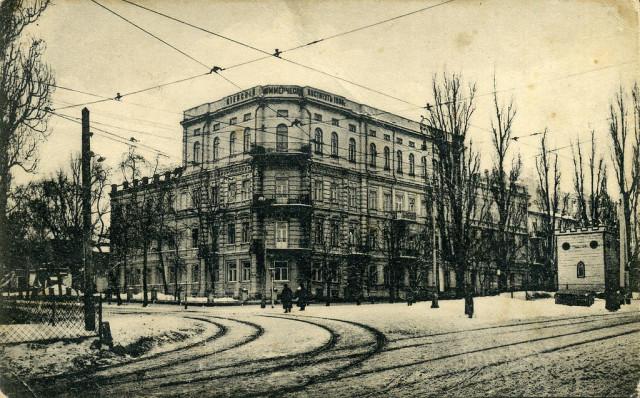 Киевский коммерческий институт