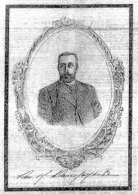 Портрет князя Долгорукова Н.Д. с его личной подписью