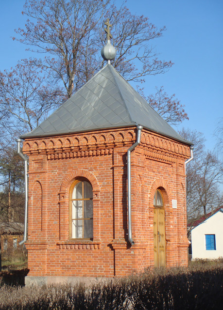 Часовня св. Николая Чудотворца на ж-д станции Злынка