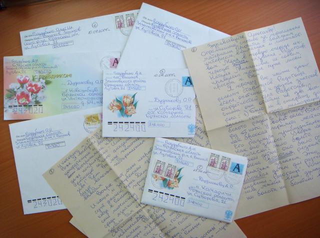 Письма Поддубного А.И.