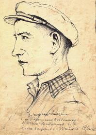 Портрет Поддубного А.И. 1962 г.