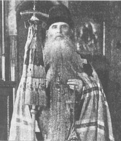 Епископ Флавиан 1910 г.
