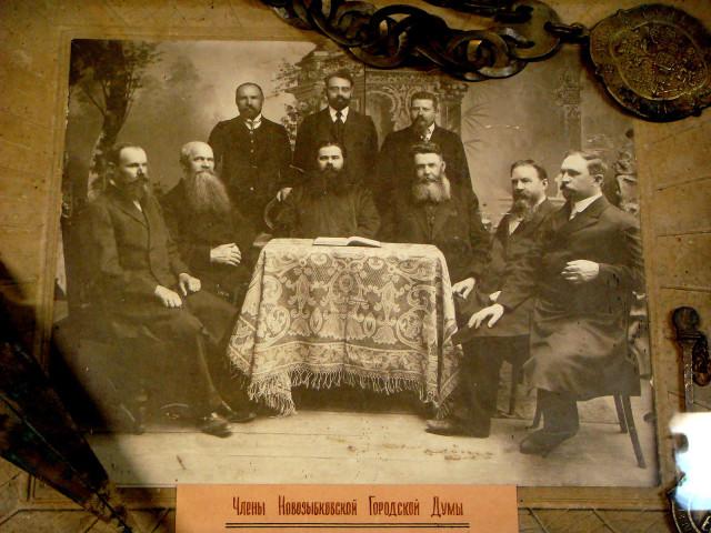 Фотография из экспозиции Новозыбковского музея - ноябрь 2008 г.