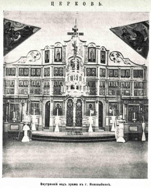 Храм. Внутренний вид