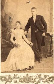 Мастюгин Василий Федорович с супругой