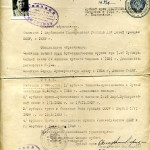 Сведения о трудовой деятельности Мастюгиной К.П.