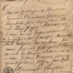 Удостоверение на имя Мастюгина П.Ф. 1897 г.