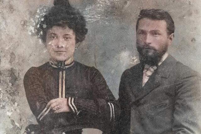 Супруги Шишкины