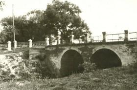 Мост 60-е гг XX в.