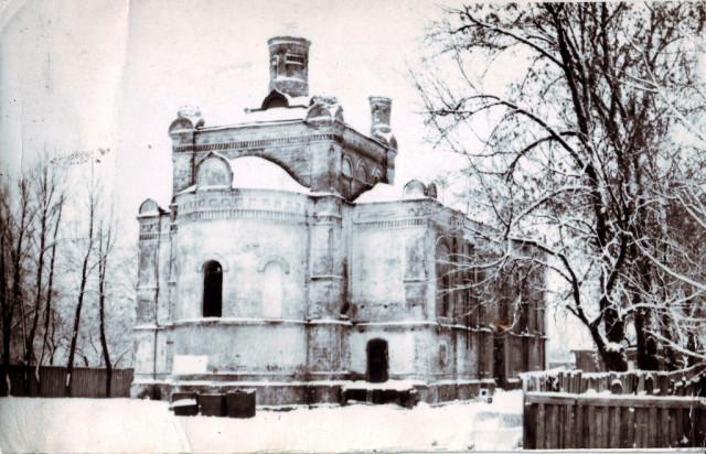 Храм в середине XX века. Фото:  vera.prihod.ru