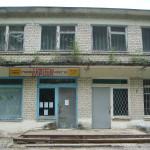 Опытная станция. Магазин № 36 - 2