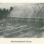 Опытная станция. Вегетационный домик