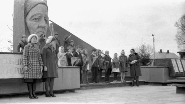 Пионерская клятва. Апрель 1979 г.