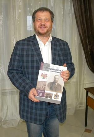 П.Тихомиров