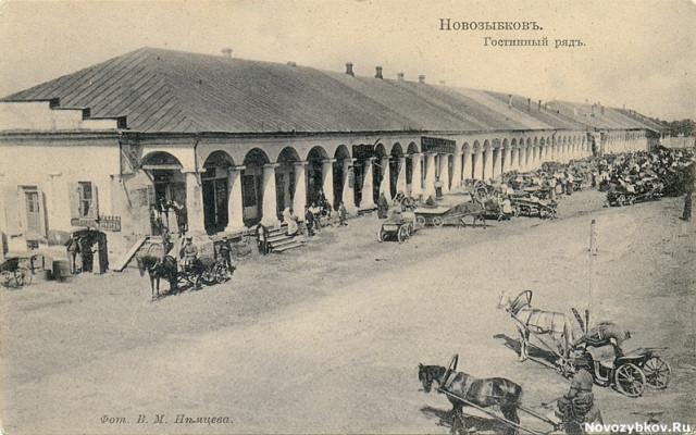 Одна из открыток фотографа В.М.Немцева