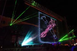 Лазерное шоу в День города. Фото: Владимир Клещёв