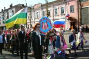 Первомайское шествие, 2004 год. Фото: А.Таловерко