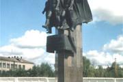 Памятник воинам 307-й дивизии, 2003 год