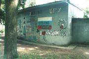 Граффити в городском парке, 2003 год