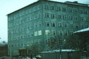 Дом бытовых услуг, конец 1990-х