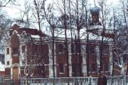Церковь Святой Троицы, конец 1990-х