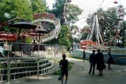 Городской парк, ещё с «Сюрпризом», конец 1990-х