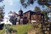 Церковь Рождества Богородицы, конец 1990-х