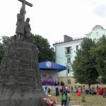 У памятника основателям Клинцов