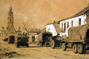 Машины идут на запад. 1945. Худ. П.А.Чернышевский
