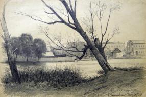 Уходящий Новозыбков. Озеро Карна. 1979. Худ. П.А.Чернышевский