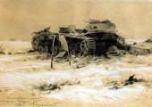 Под хутором Бабурки. 1943. Худ. П.А.Чернышевский